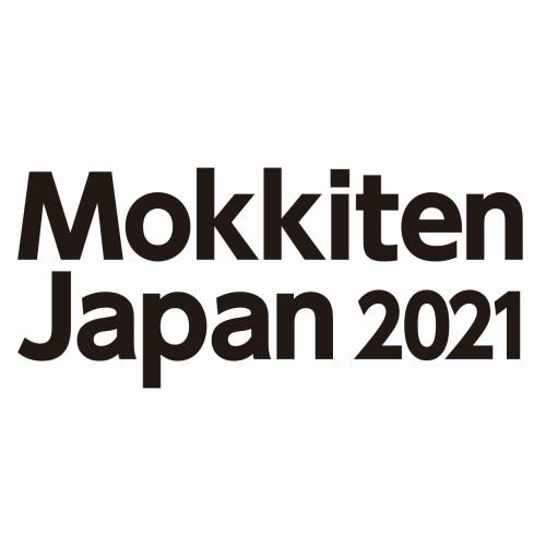 記事 日本木工機械展/Mokkiten Japan2021出展のお知らせのアイキャッチ画像